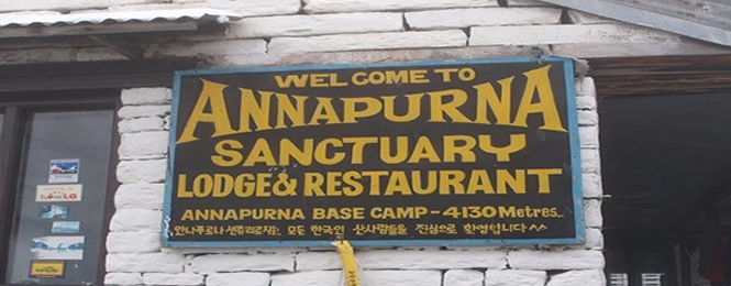Annapurna Base Camp